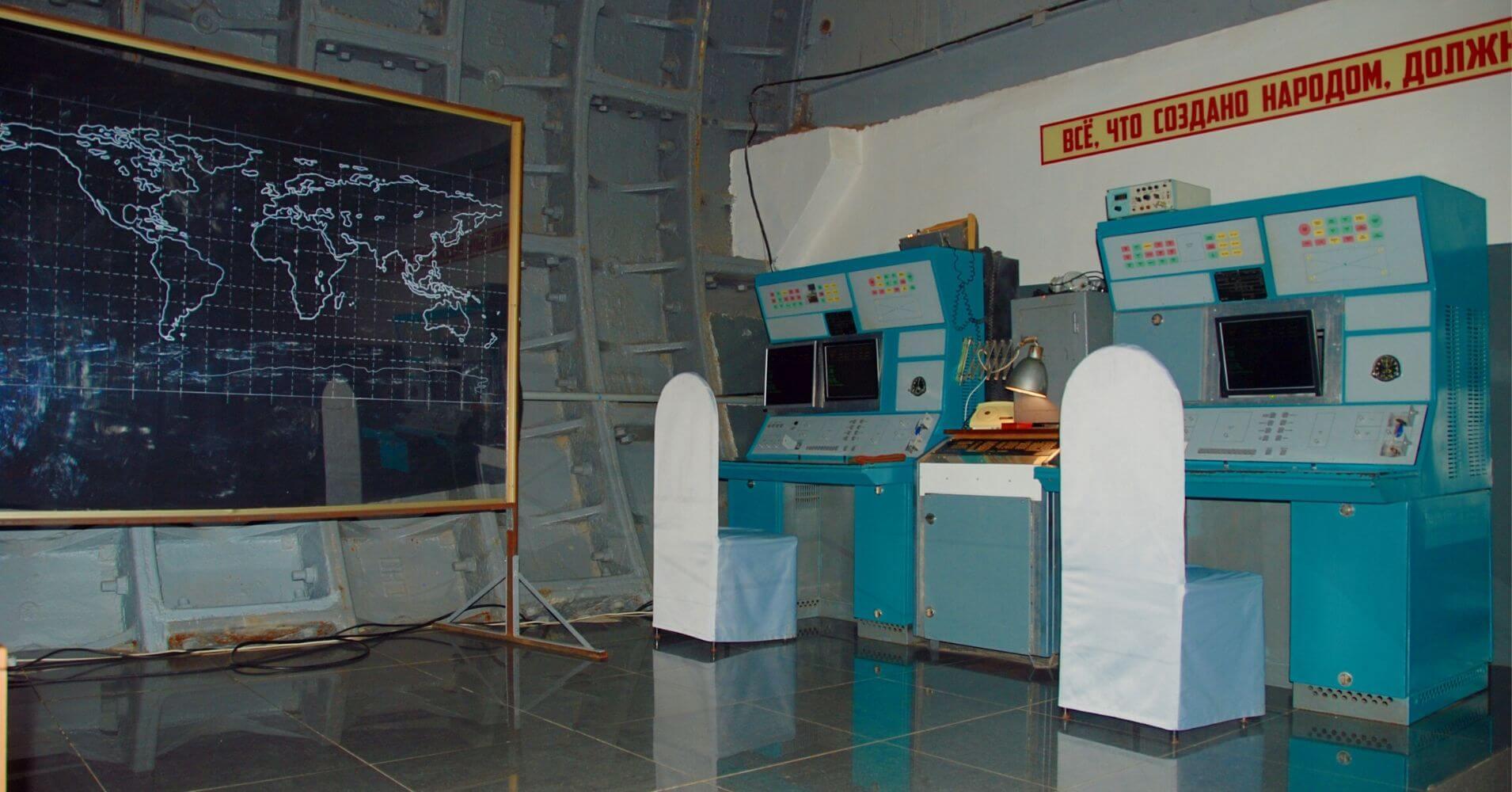 Bunker 42, Rusia.