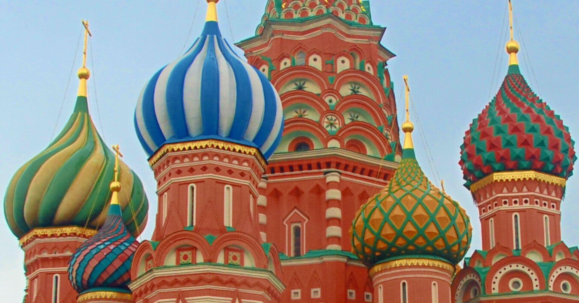 Catedral de San Basilio, Moscú. Rusia.