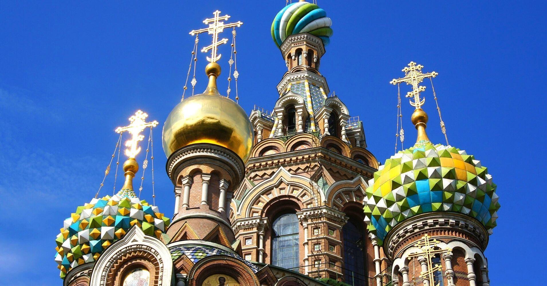 Catedral de San Petersburgo. Iglesia del Salvador sobre la sangre derramada.