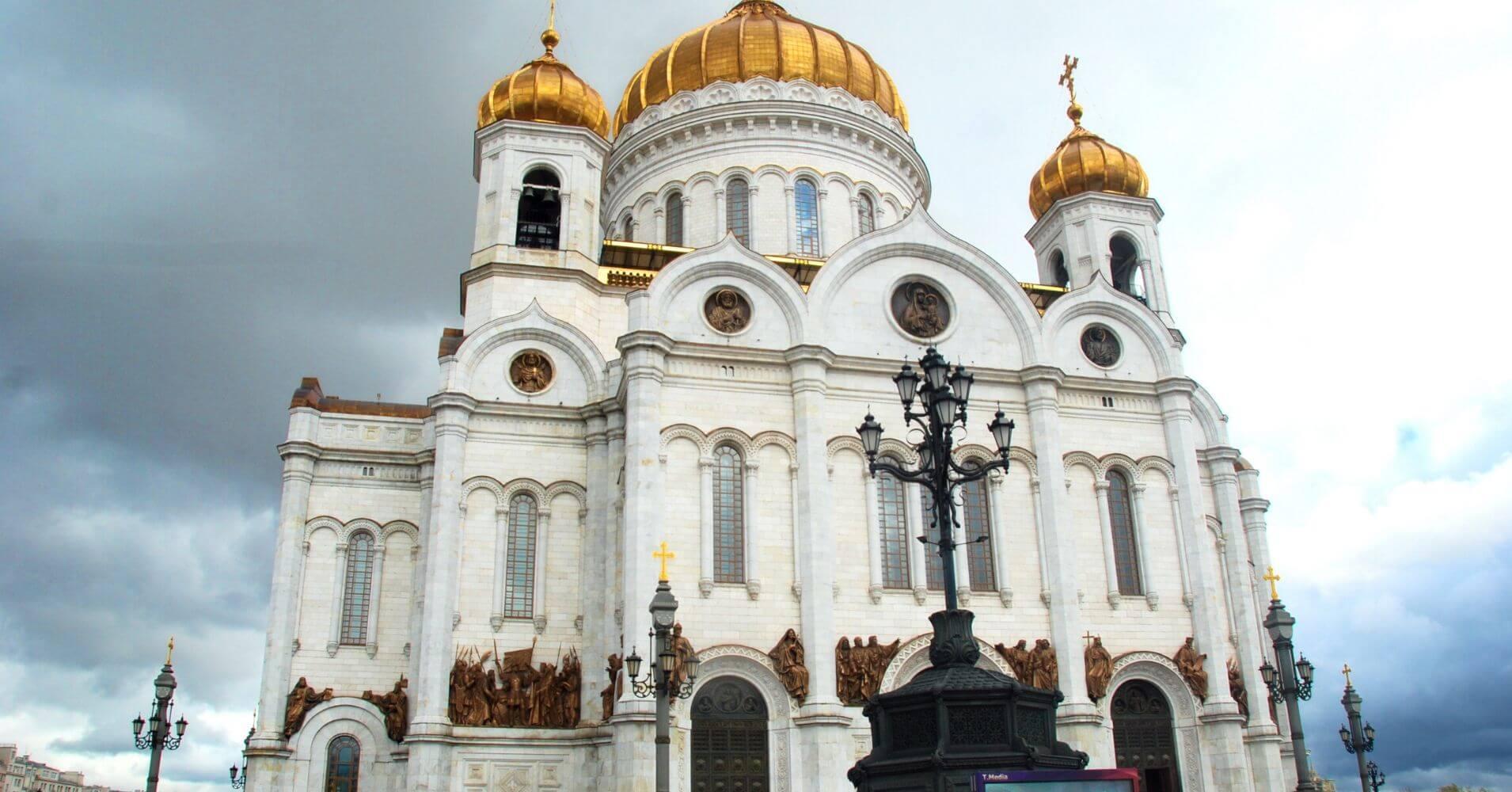 Catedral del Cristo Salvador, Moscú. Rusia.