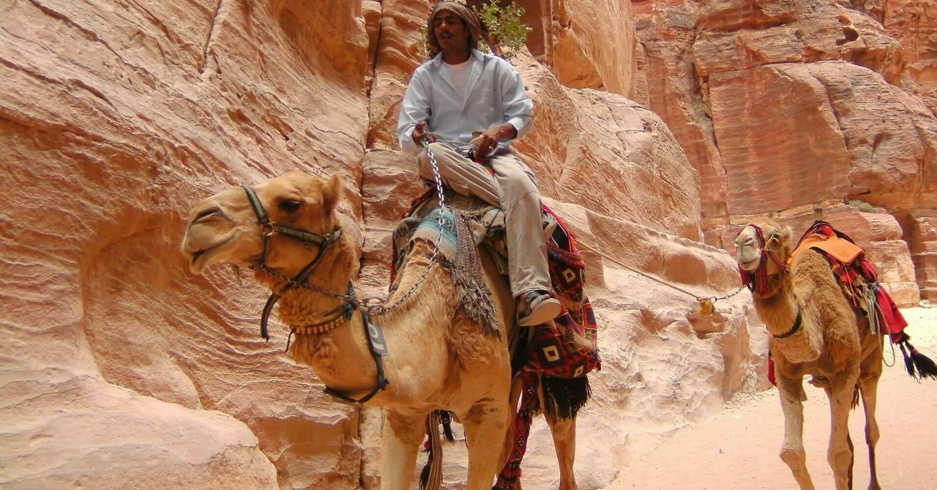 Entrada en la Ciudad de Petra.