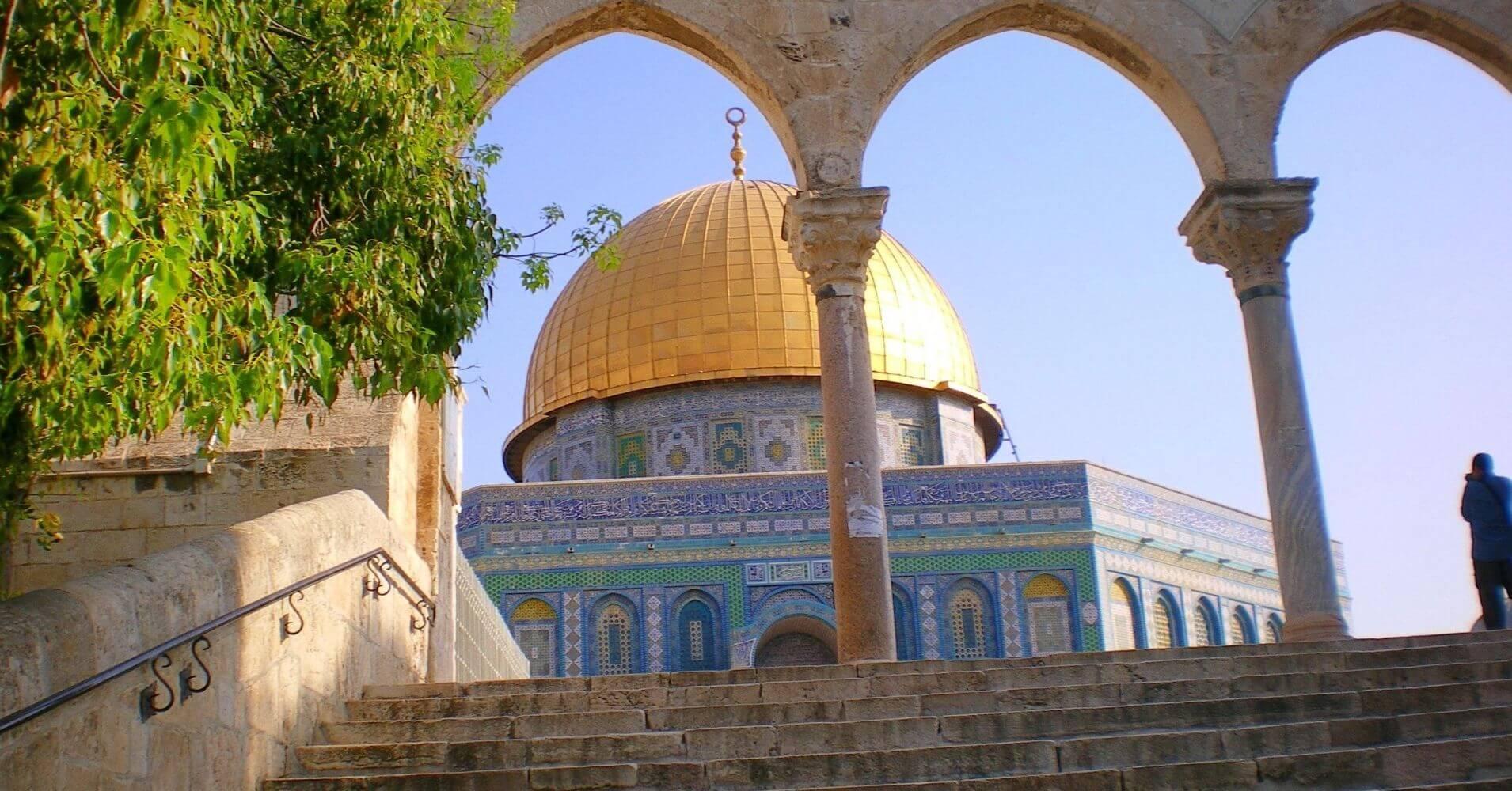 Explanada de las Mezquitas. Cúpula de la Roca. Jerusalén.