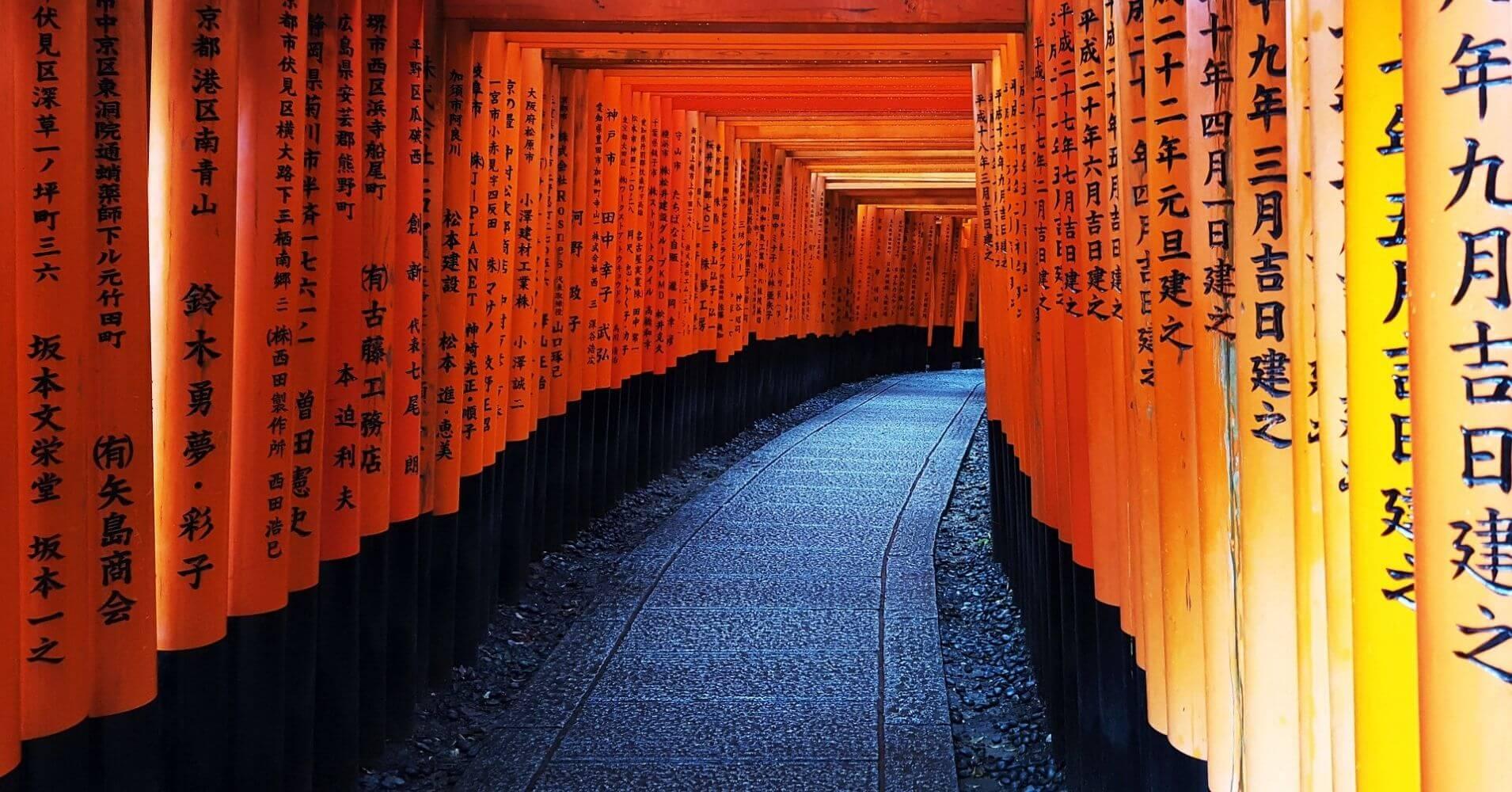 Fushimi Inari Taisha. Japón.