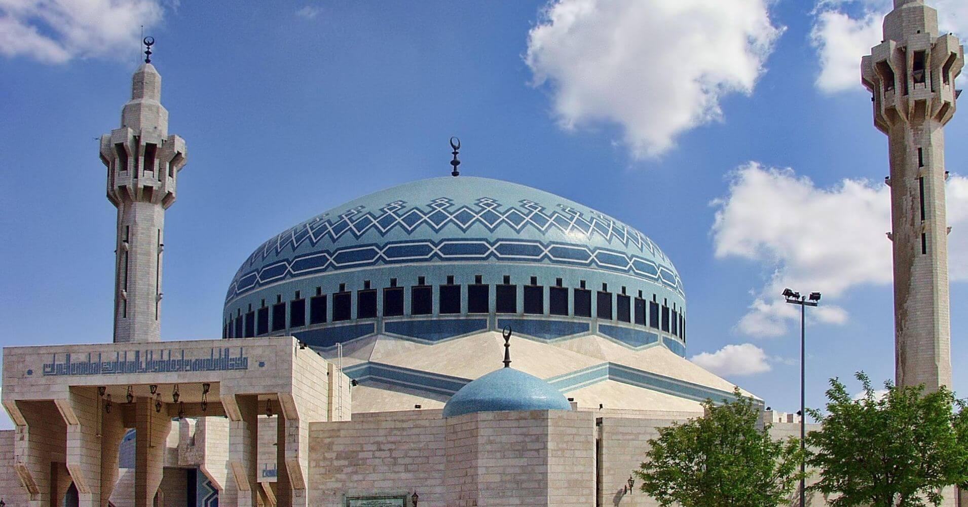 Mezquita del Rey Abdalá I. Amman. Jordania.