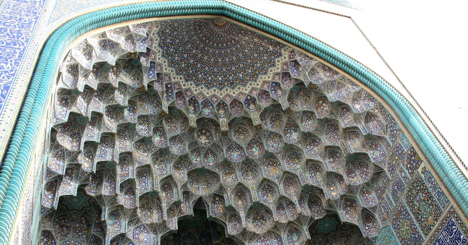 Mezquita Jameh en Isfahan. Viajar a Irán.