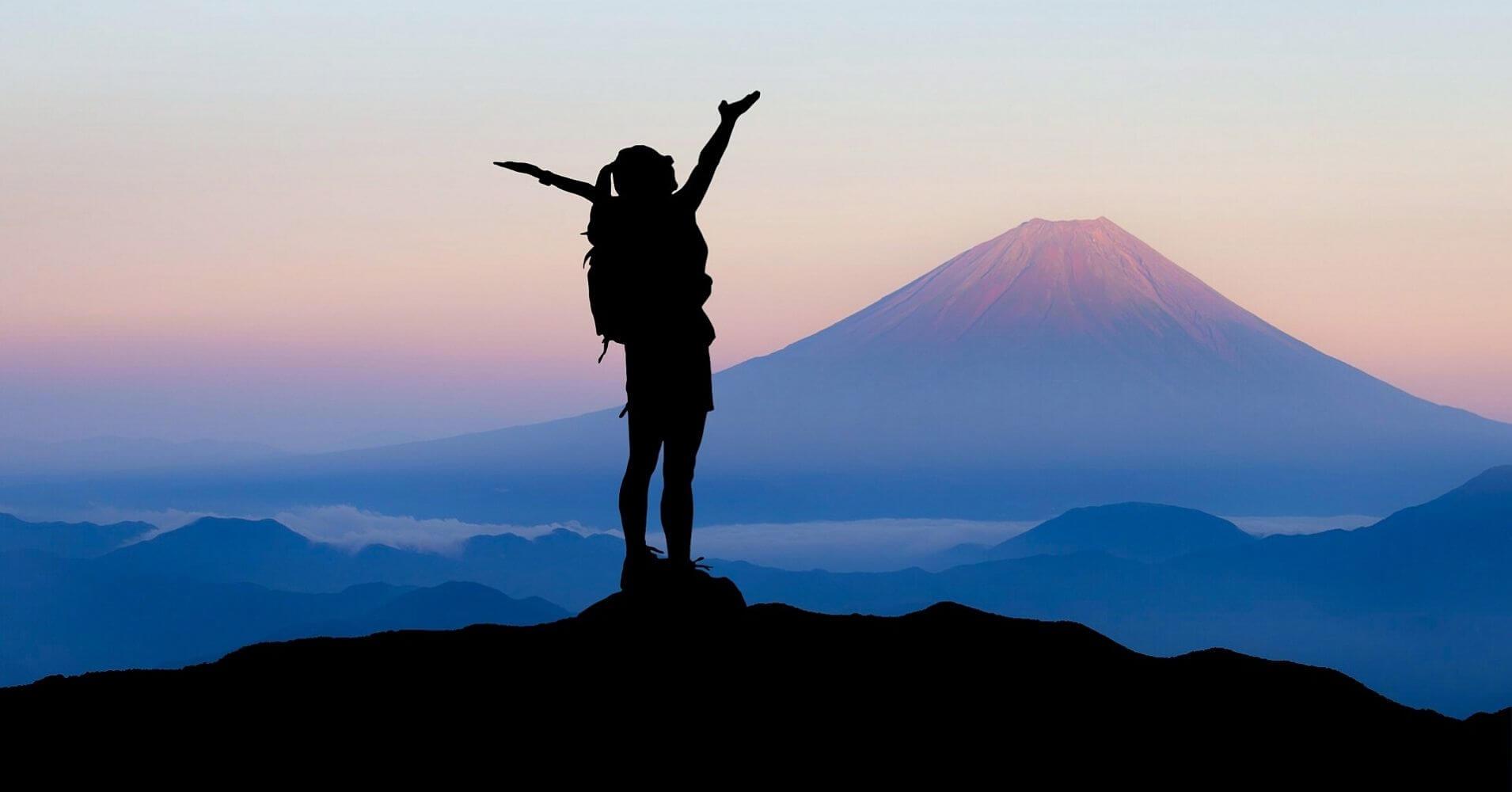 Monte Fuji. Viajar a Japón.