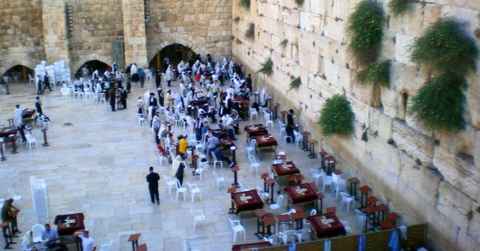 Muro de las Lamentaciones. Jerusalén.
