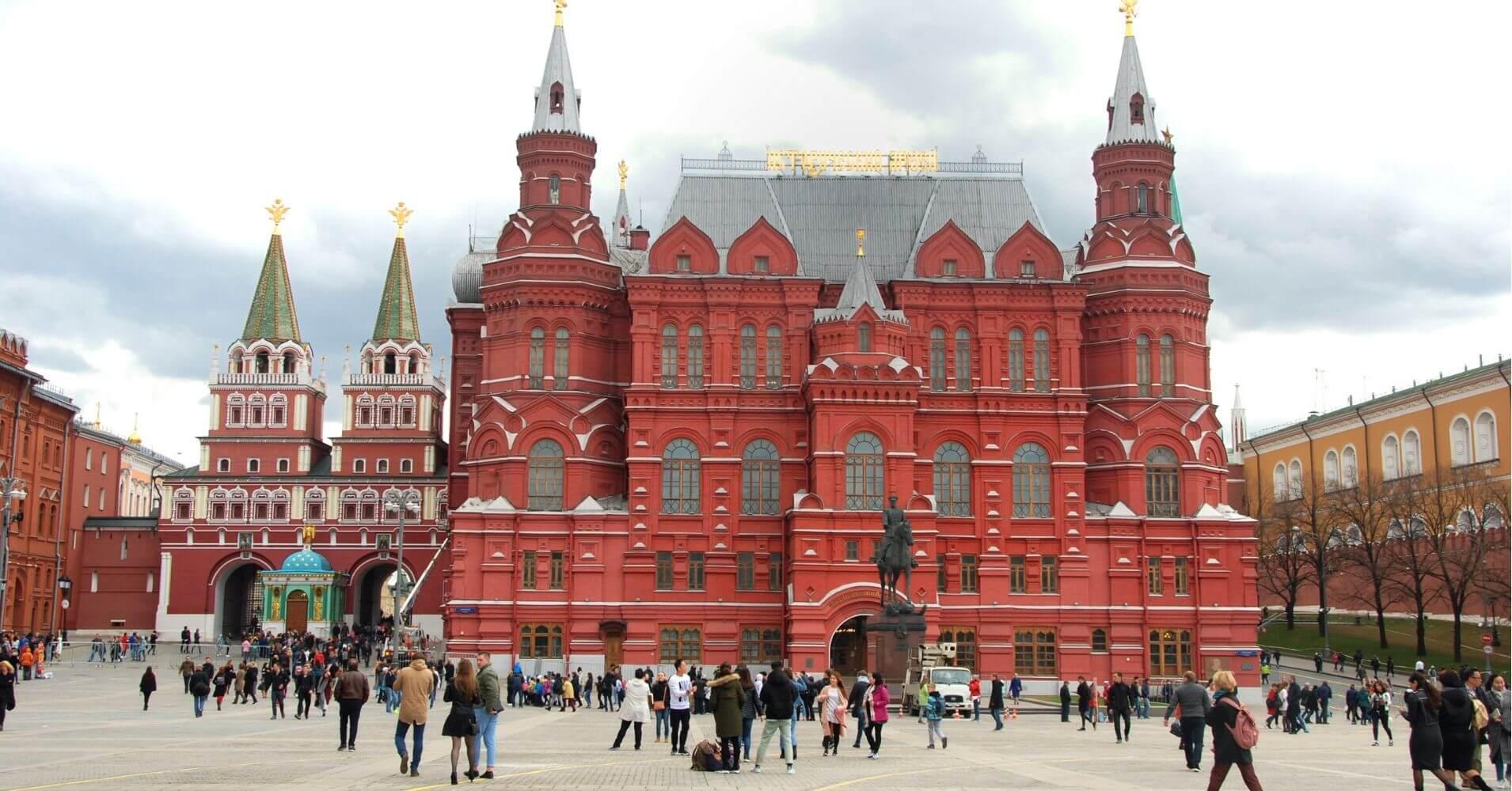 Museo Estatal de Historia, Plaza Roja. Moscú. Rusia.