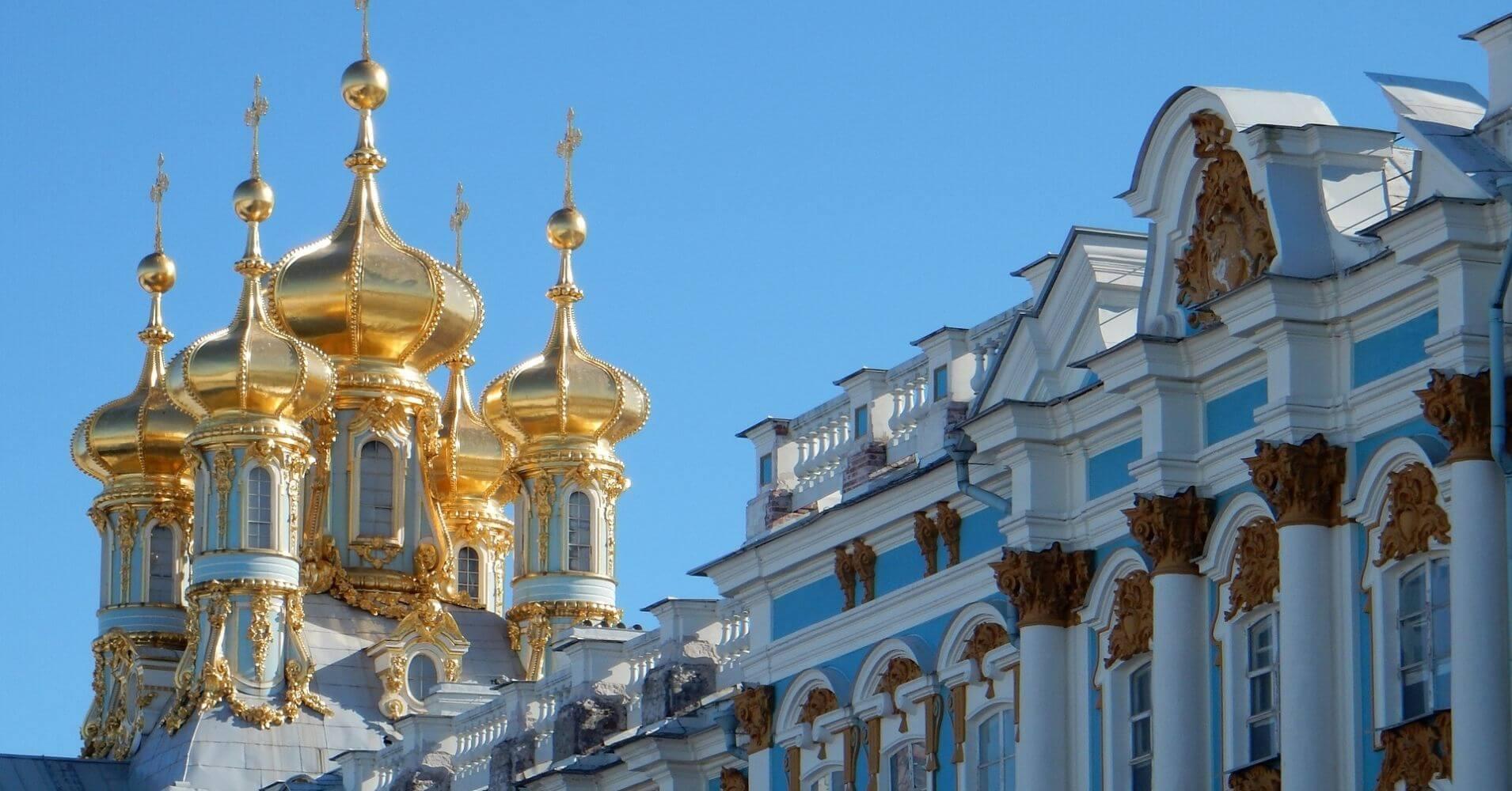 Palacio de Catalina. San Petersburgo.