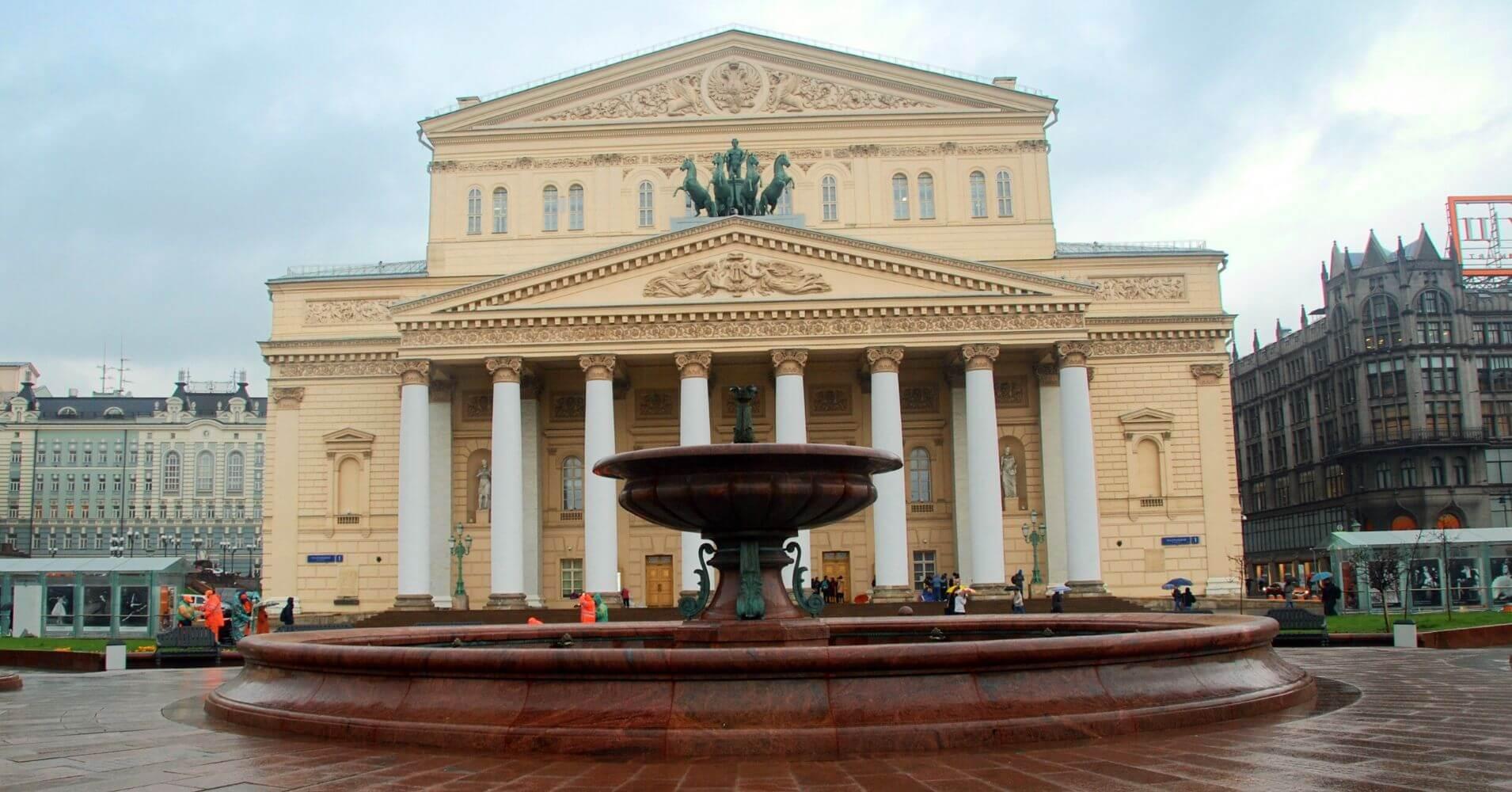 Teatro Bolshói, Moscú. Rusia.